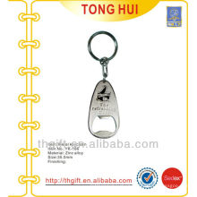 Engraved Thums Up logo key chains metal