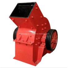 Máquina trituradora de botellas de vidrio Precio de la máquina de reciclaje de vidrio