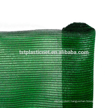 greenhouse UV plastic shade mesh net for agriculture