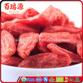 2017 Новый урожай сушеные ягоды Годжи Нинся лайчи Оригинальные оптом Продажа