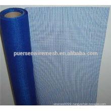 Hot sales fireproof mesh fiberglass netting manufacturer (factory)