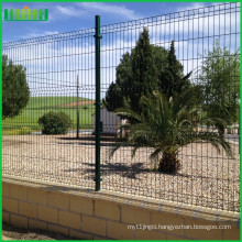 Factory price ce certificate high quality welded wire mesh fence