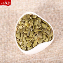 2017 new crop wholesale raw pumpkin seeds health benefits