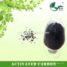 Customized new activated rice husk carbon