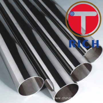 Seamless Heavily Cold Worked Austenitic Stainless Steel Tube
