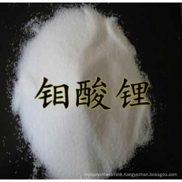High Quality and Best Price Lithium Molybdate 99.5%