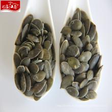 Fornecimento de fábrica por atacado sementes de abóbora gws