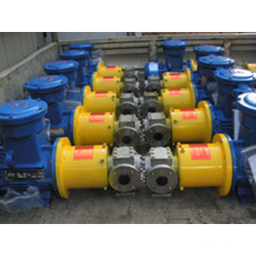 Ycb Arc Gear Magnetic Pump
