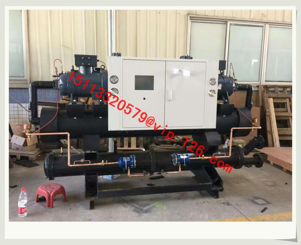Central Water Chiller 1bd