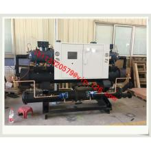 Powerful Water Cooled Screw Industrial Chiller