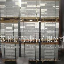 0,5 мм алюминиевый лист 3000 сорт