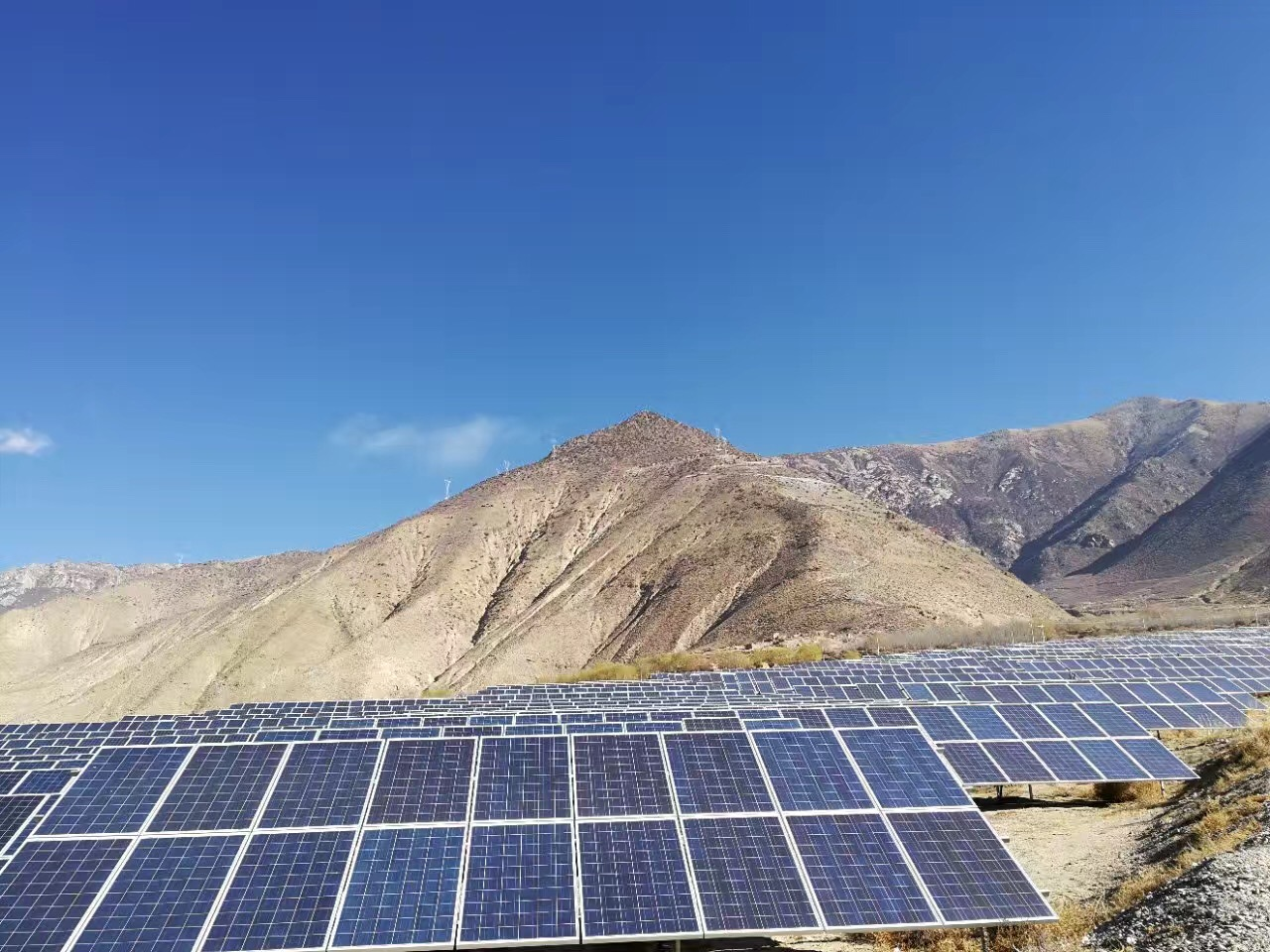 20MW Solar power plant