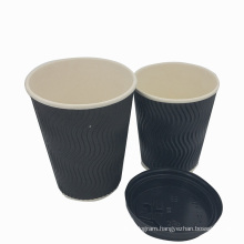 High-Quality Food Grade Ripple Paper Cup