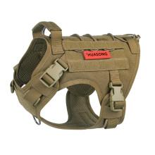 Тактическая шлейка для собак военный жилет Dog Harness
