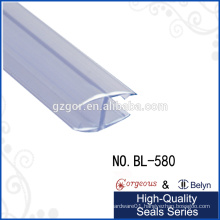 door sealing strip H double side sealing bar