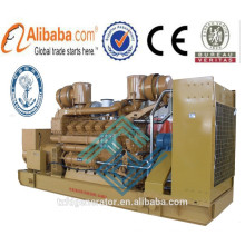 JICHAI 600KW 50HZ DIESEL GENERATOR FOR SALE
