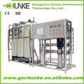Commercial Water Filter Plant with RO System 2000L/H Stainless Steel/FRP