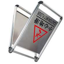 Stainless Steel Wet Floor Warning Sign Safety Caution Board