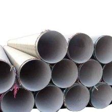 Cement Mortar Anticorrosive Steel Pipe
