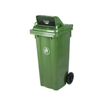 High Lid 120L Trash Can