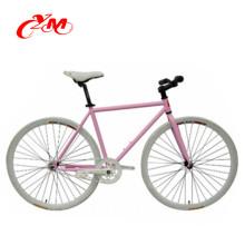 Китай гоночный велосипед для мужчин фиксированных передач велосипед одиночный /новый стиль алюминий фиксированных передач велосипед/20 дюймов хром фиксированных передач велосипед