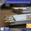 33FT 35FT Octagonal Galvanized Fiber Optic Pole