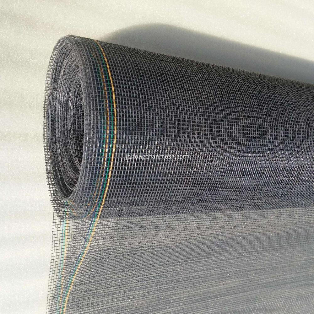 Glassfiber Windows Screen