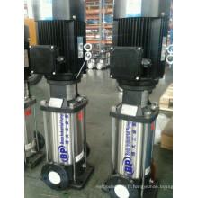 Pompe centrifuge verticale à plusieurs étages