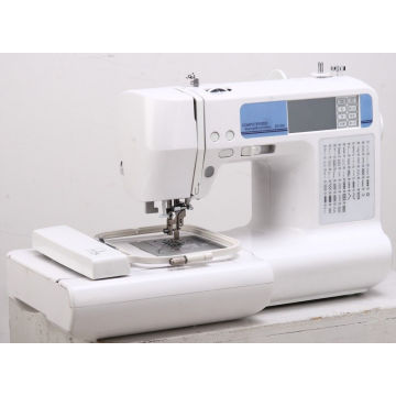 Domestic Computer Embroidery and Sewing Machine Household Computerized Embroidery and Sewing Machine