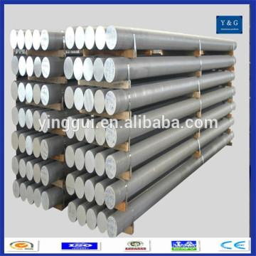 2014 Aluminum Alloy Bar/Rod China Manufacturer billets