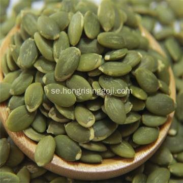 Shine Skin Pumpkin Seed Price