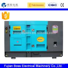 Дизельный генератор мощностью 700 кВт с двигателем Cummins