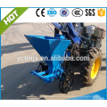 2016 best price Compact tractor PTO driven 2 row potato planter