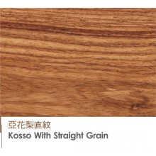 Revestimento de madeira laminado de madeira projetado de Kosso africano