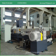 High capacity PP/PE double stage plastic pelletizing machinery