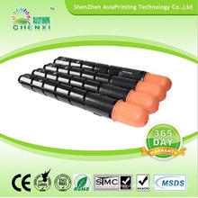 Copier Toner Cartridge Compatible for Canon Gpr-20