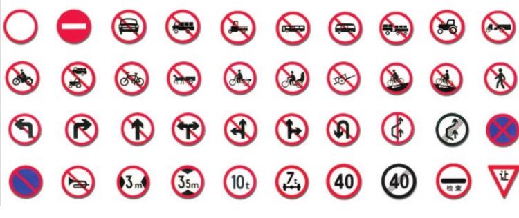 Traffic Signal Ahead Sign