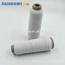 El precio barato calza el hilado cubierto de goma elástico del spandex para los calcetines y los guantes