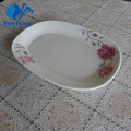 Opal Glass Square Oval Plate