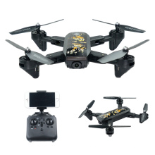 2018 HOT DM107S quadcopter 2MP Wide-angle 110 2.4G 6Axis HD Camera WIF Quadcopter Foldable Drone IUNEED TOY Store