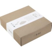 Impression personnalisée de boîte d'emballage de papier de boîte à thé de haute qualité