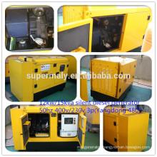 30kw silent diesel generator
