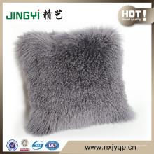 Coussin de luxe en fourrure mongole