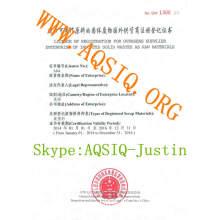 apply for aqsiq license
