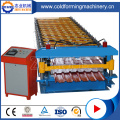 CNC Profile PPGI Panneau à double panneau formant machine pour toit