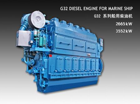 G32 MARINE DIESEL ENGINES