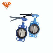 motorized pvc butterfly valve