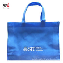 fabric non woven thick shopping bags