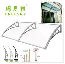 Door Rain Shelter Front Back Porch Outdoor Shade Patio Roof Canopy Awning