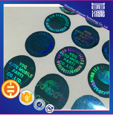 Round Shape Security Hologram Label Sticker